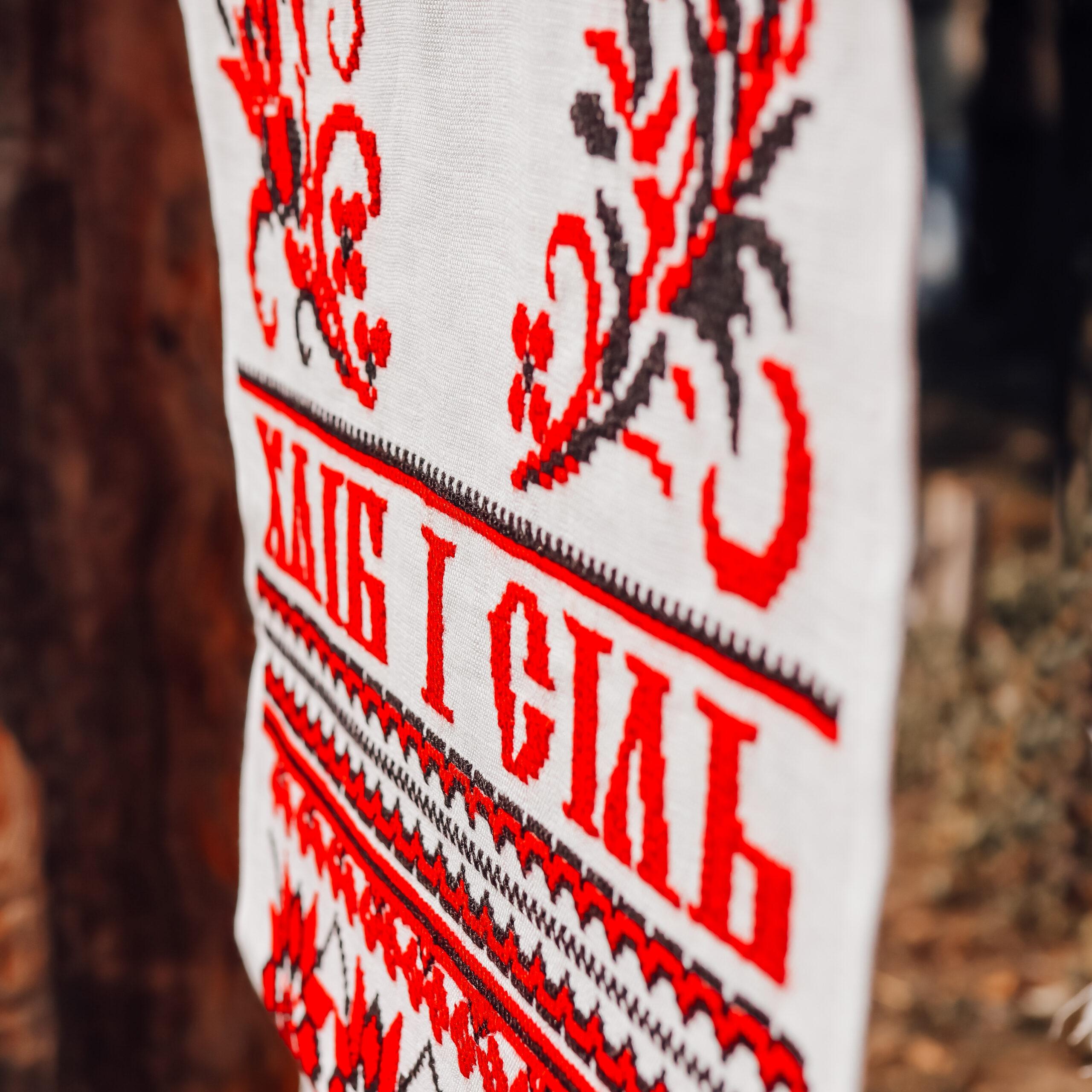 Рушник под каравай NARODNE.COM.UA